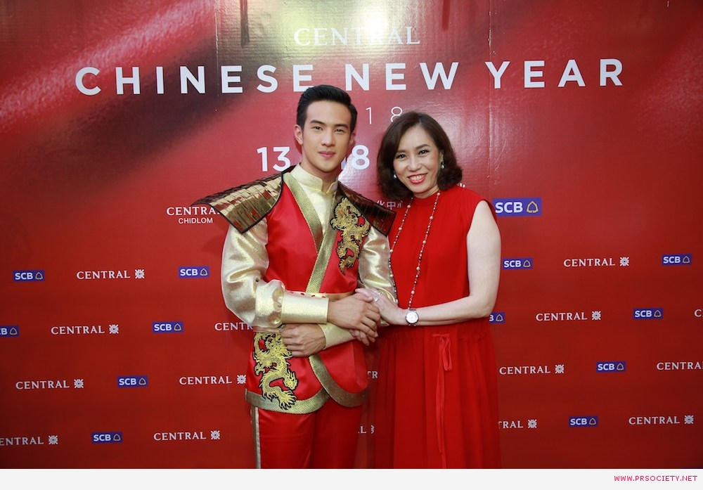 Central Chinese New Year 2018_5