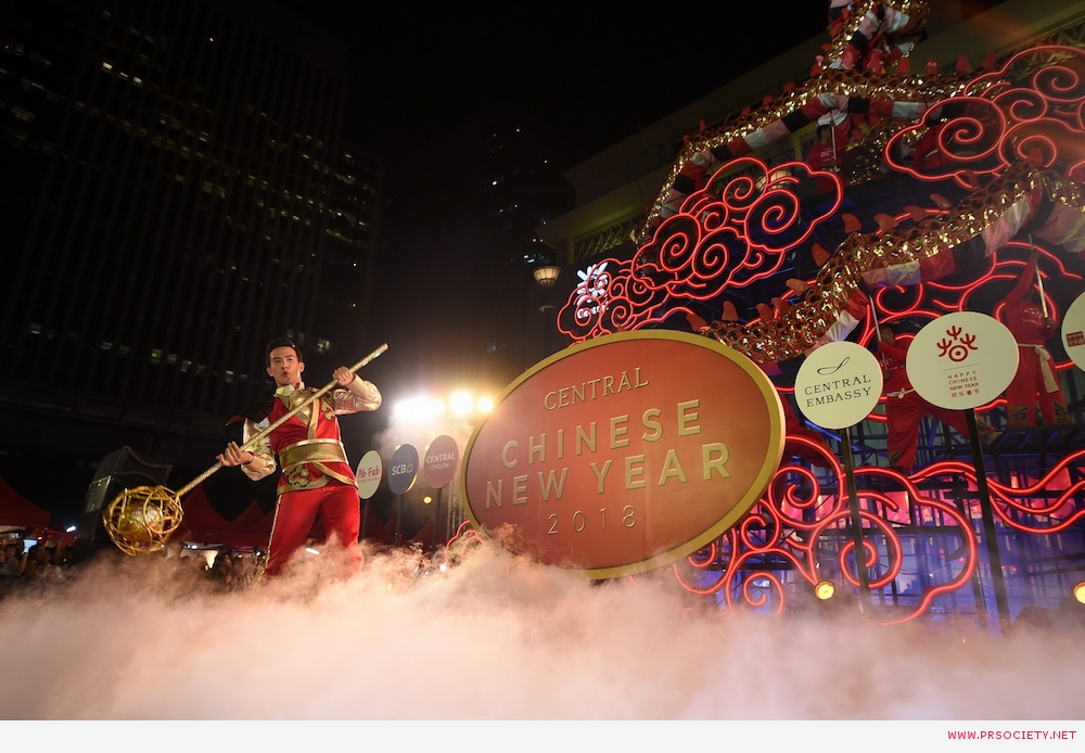 Central Chinese New Year 2018_6