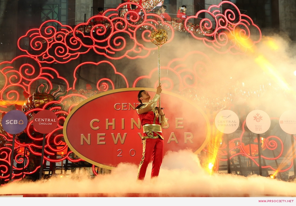 Central Chinese New Year 2018_9