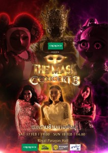 The Mask 13