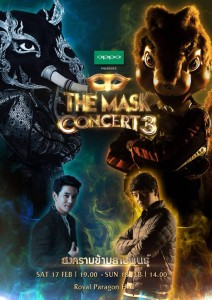 The Mask 9