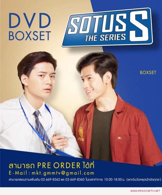 DVD BOXSET Sotus S The Series