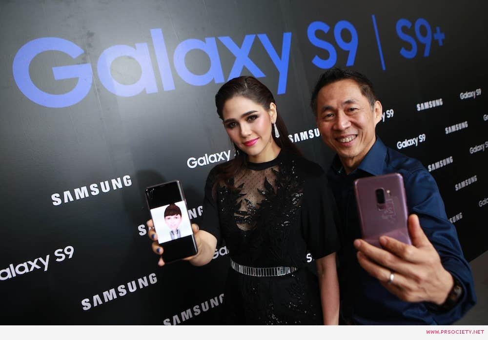 Galaxy S9 and S9+ (12)