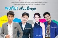 aw_poster_5_CS_5_Co A