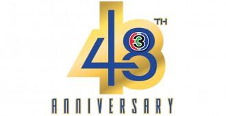 layout_48_logo_D