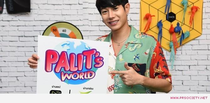 1.Palit's World