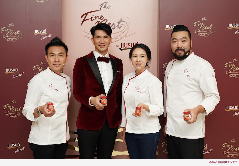 ครั้งแรกของไทย กับเมนูอันเลอค่า รังสรรค์จากแบรนด์รังนกแท้ และเชฟมิชลินสตาร์  The Fine Nest by แบรน
