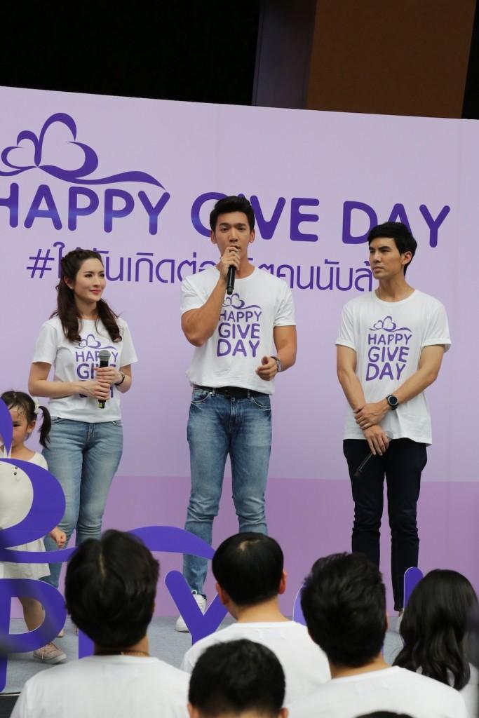 นักแสดงช่อง3 ร่วมงาน Happy Give Day (4)