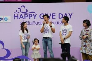 นักแสดงช่อง3 ร่วมงาน Happy Give Day (5)