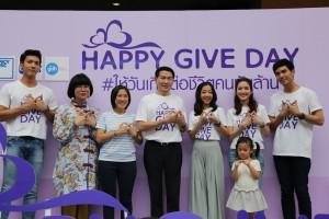 นักแสดงช่อง3 ร่วมงาน Happy Give Day (6)