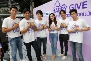 นักแสดงช่อง3 ร่วมงาน Happy Give Day (8)