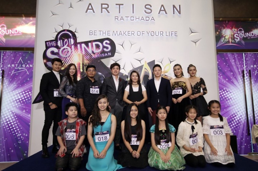 01-THE SOUNDS OF ARTISAN_Qualify Photo-Judges & 10 Finalists Res