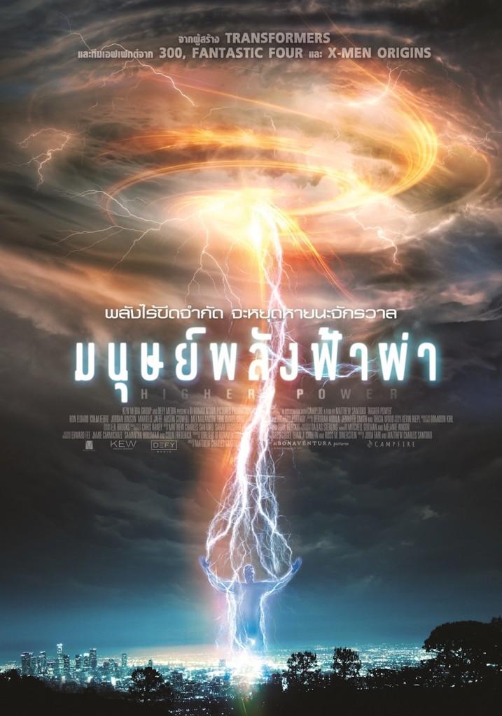 HP_28x40in_Thai