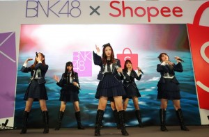 09Shopee X BNK48
