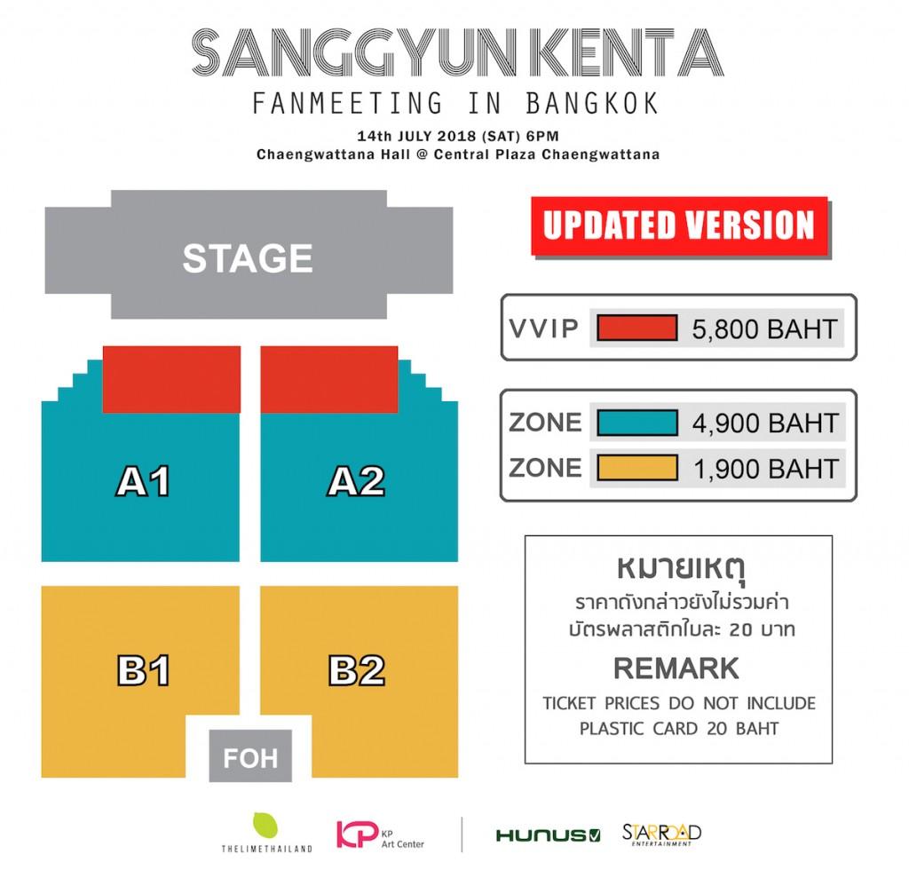Seating Plan (Revised)