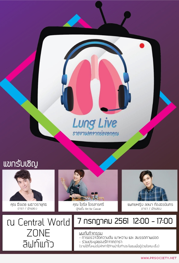 Lung Live poster