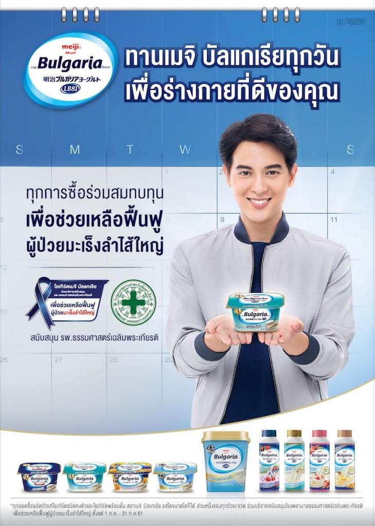 Poster_KV_LoyaltyProgram_A3