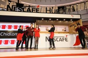 NESCAFE HUB Launch Ent12