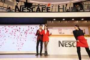 NESCAFE HUB Launch Ent13
