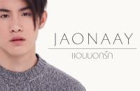 thumbnail_JN_single2_7may18_teaser+logos_AW_updated-1-06