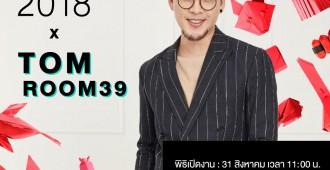 ทอม Room 39