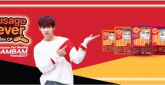 Banner - Ad CP Sausage Forever1 - Copy