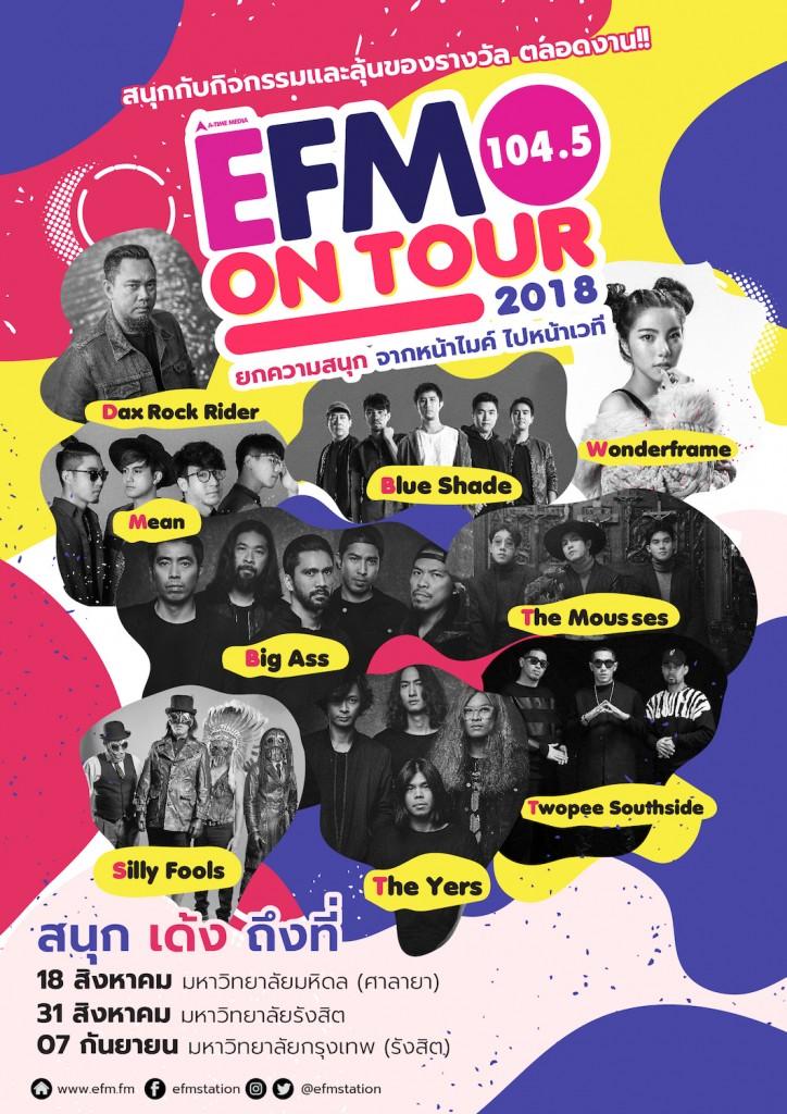 EFM ON TOUR 2018_POSTER_official