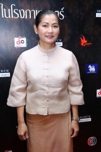 NK (49)