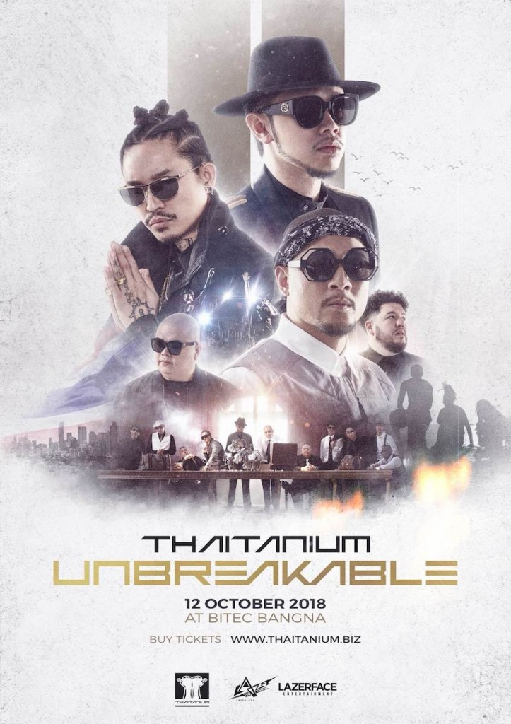 Poster Concert 2018