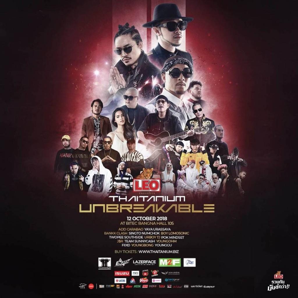 Poster Thaitanium Unbreakable Concert