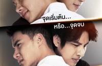 TWM3-07-Poster-3-1