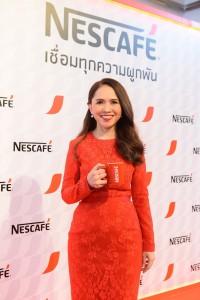 นางสาวนาริฐา วิบูลยเสข ผู้จัดการธุรกิจกาแฟปรุงสำเร็จ บริษัท เนสท์เล่ (ไทย) จำกัด 1