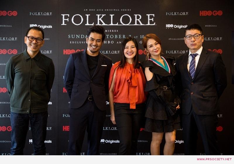 ผู้บริหาร HBO นักแสดง และ ผู้กำกับ ร่วมงานแถลงข่าวเปิดตัวซีรีส์ ที่ประเทศสิงคโปร์