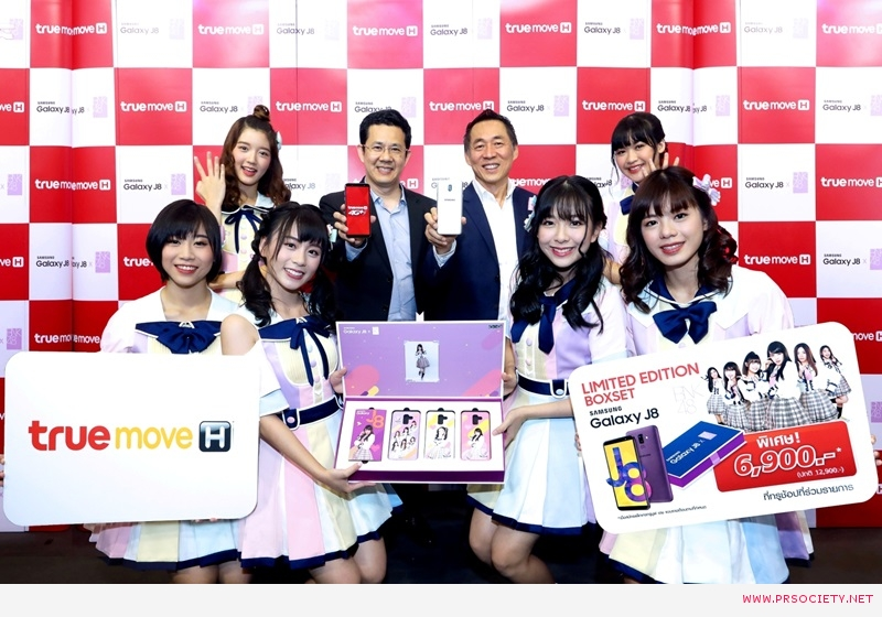 279 TrueMove H & Samsung J8