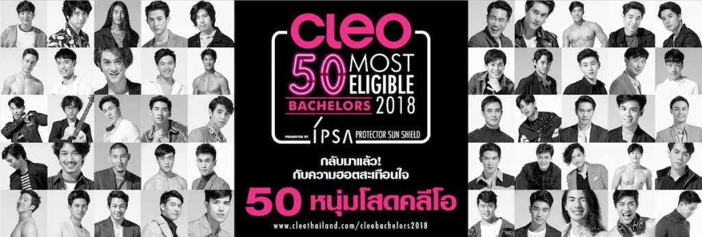 CLEO Bac'18.web