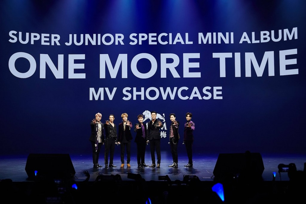 [Showcase_Image 1] Special Mini Album 'One More Time'