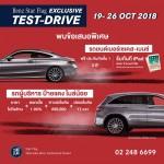 Test Drive_AW