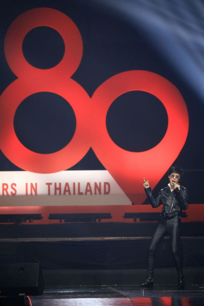 17_AIA 80 years_concert ปุ๊
