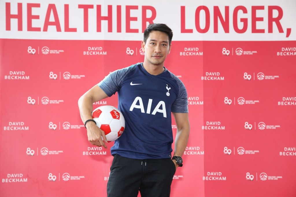 21_AIA Football Clinic Opening  ป้อง