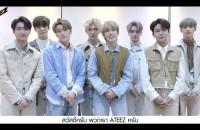 จัดเต็มเพื่อแฟนชาวไทย แปดหนุ่ม ATEEZ ขอส่งคลิปมาทักทายแฟนๆชาวไทย พร้อมแนะนำตัวเองเป็นชื่อภาษาไทยทุกคน!