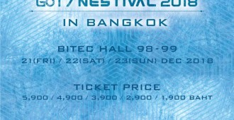 GOT7 NESTIVAL 2018 IN BANGKOK 01