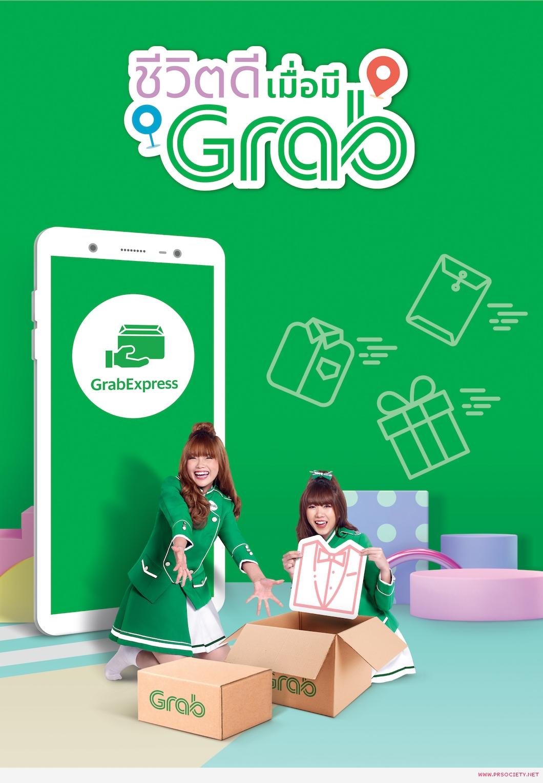 GrabExpress-KV-Guideline