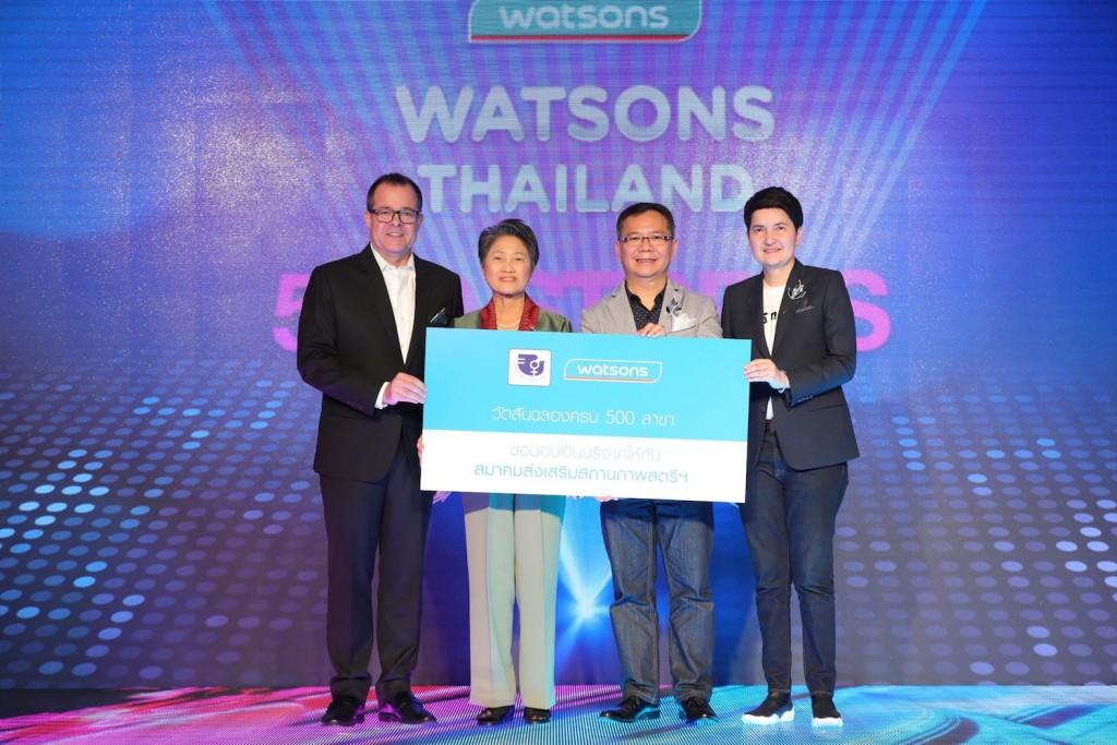 Watsons 500 Store (1)