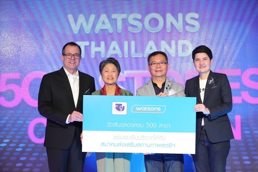 Watsons 500 Store (2)
