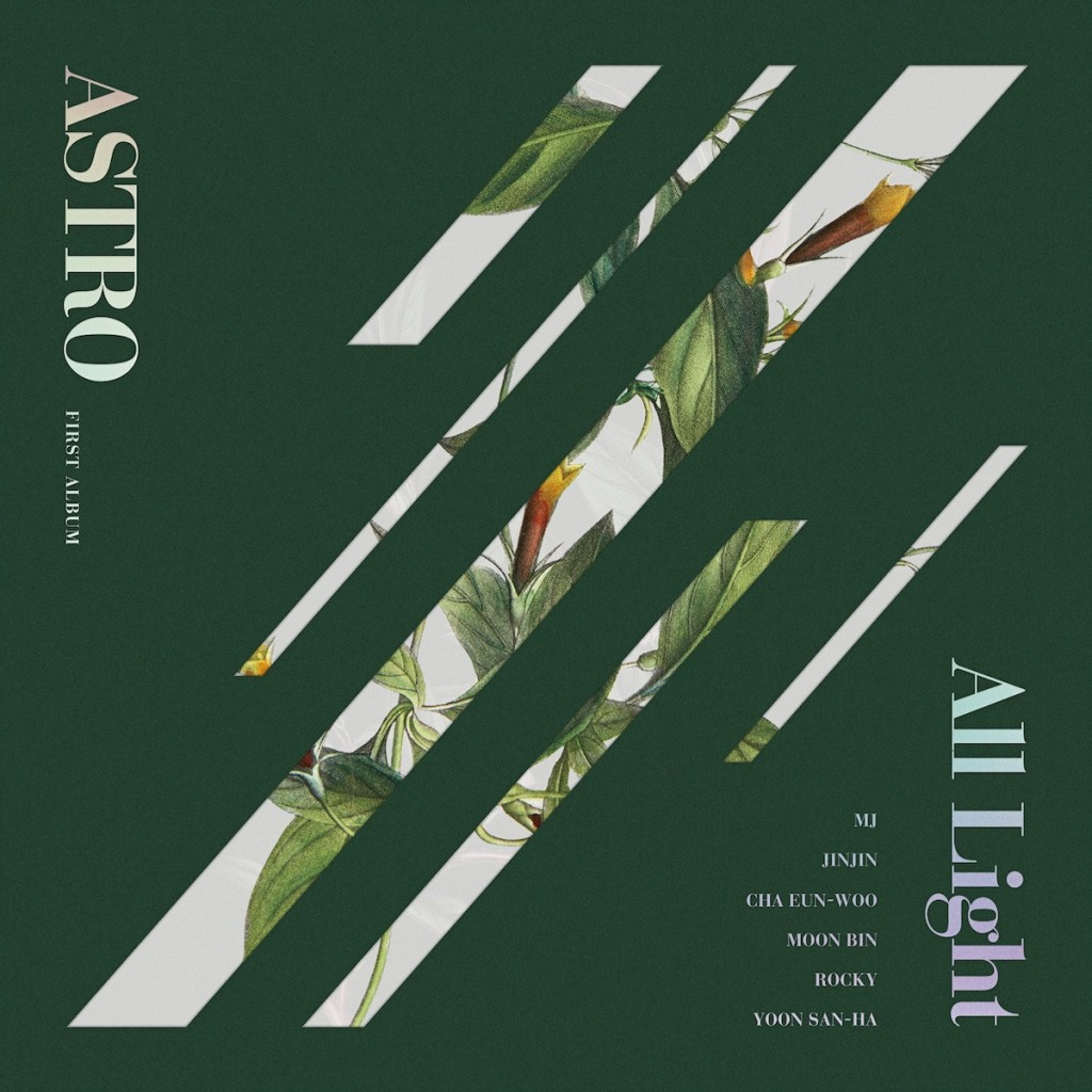 ASTRO_1st Album_ All Light_Cover