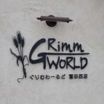 Grimm-1