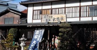 Takashiba Dekoyashiki -1