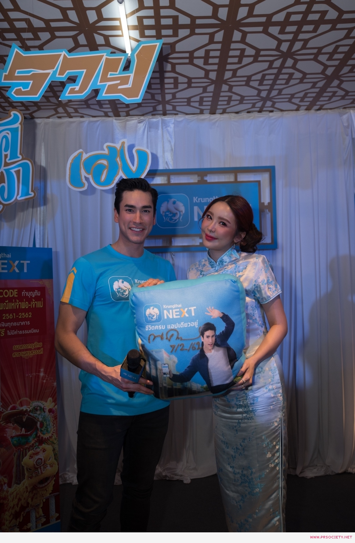 ณเดชน์ ร่วมกิจกรรม ณ บูธ กรุงไทย NEXT งานตรุษจีนนครสวรรค์ (2)