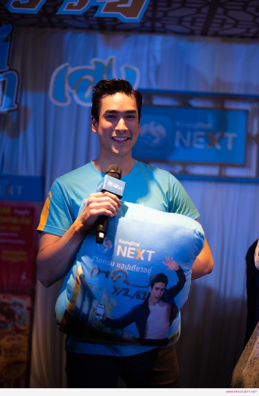 ณเดชน์ ร่วมกิจกรรม ณ บูธ กรุงไทย NEXT งานตรุษจีนนครสวรรค์ (7)