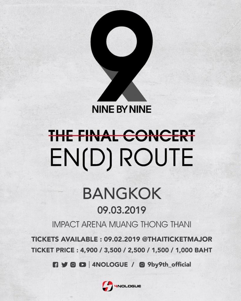 """""""9x9"""" THE FINAL CONCERT  EN[D] Route"""